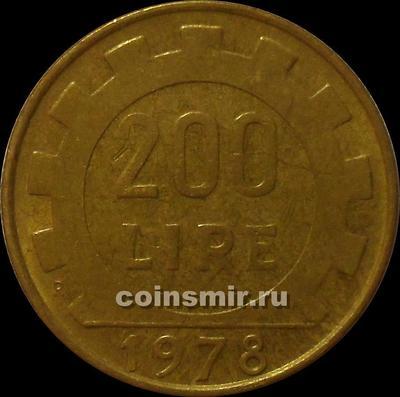 200 лир 1978 Италия.