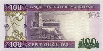 100 угий 2015 Мавритания.