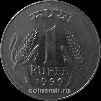 1 рупия 1999 Индия.