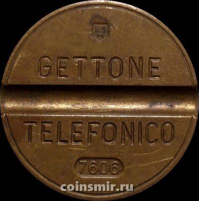 Жетон телефонный 1976 года Италия. 7606 ESM - Emilio Senesi Medaglie.