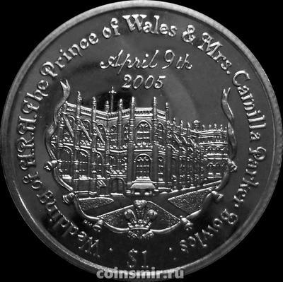 1 доллар 2005 Британские Виргинские острова. Свадьба Принца Уэльского и Камиллы Паркер-Боулз.