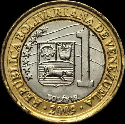 1 боливар 2009 Венесуэла.