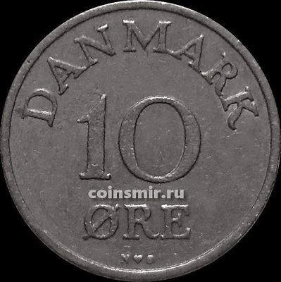 10 эре 1955 N;S Дания.