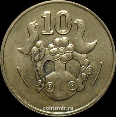 10 центов 1994 Кипр.