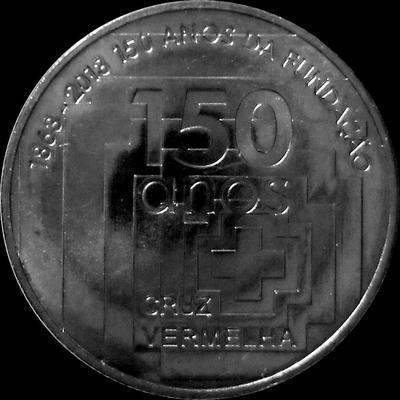 2,5 евро 2013 Португалия. 150 лет международному Красному Кресту.