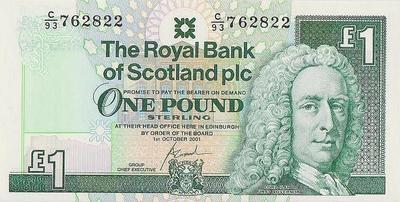 1 фунт 2001 Шотландия.