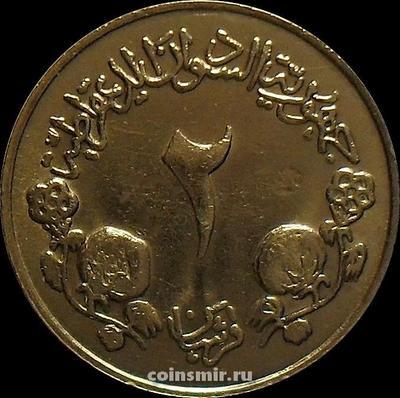 2 гирша 1983 Судан.