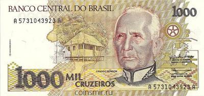 1000 крузейро 1990-1991 Бразилия.