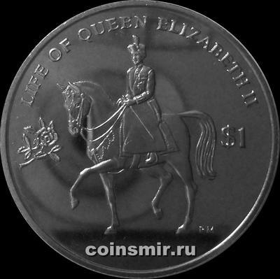 1 доллар 2011 Британские Виргинские острова. 85 лет Елизавете II.