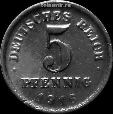 5 пфеннигов 1916 Германия. Не читается знак монетного двора.