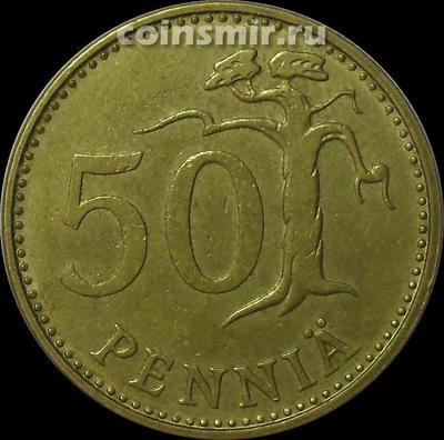 50 пенни 1972 S Финляндия.