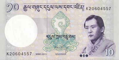 10 нгултрумов 2013 Бутан.