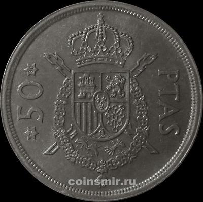 50 песет 1975 (1980) Испания.