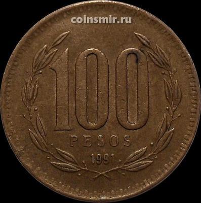 100 песо 1991 Чили.
