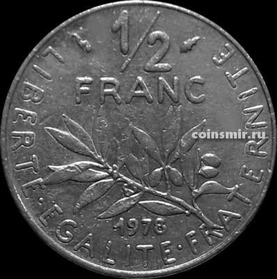1/2 франка 1978 Франция.