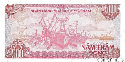 500 донгов 1988 Вьетнам.