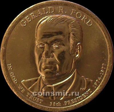 1 доллар 2016 Р США. 38-й президент Джеральд Форд.
