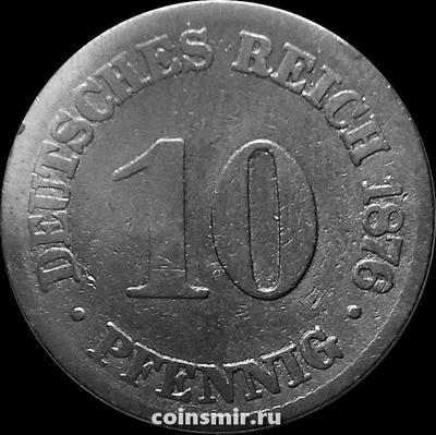 10 пфеннигов 1876 С Германия.