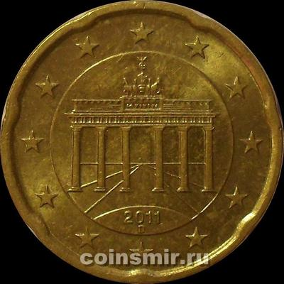 20 евроцентов 2011 D Германия.