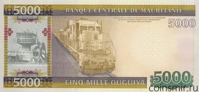 5000 угий 2011 Мавритания.