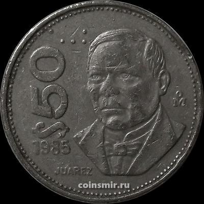 50 песо 1985 Мексика. VF