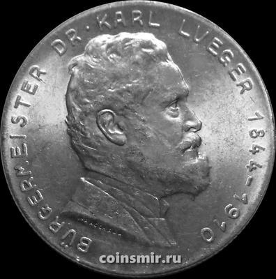 2 шиллинга 1935 Австрия. Карл Люгер.