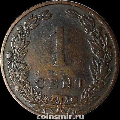 1 цент 1906 Нидерланды.