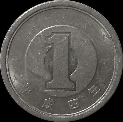 1 йена 1992 Япония.