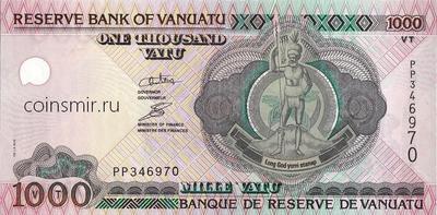 1000 вату 2002 Вануату.