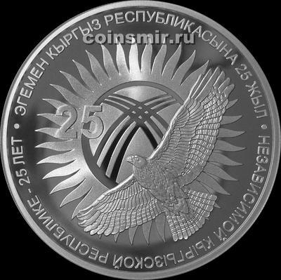 10 сом 2016 Киргизия. Независимой Кыргызской республике  25 лет.