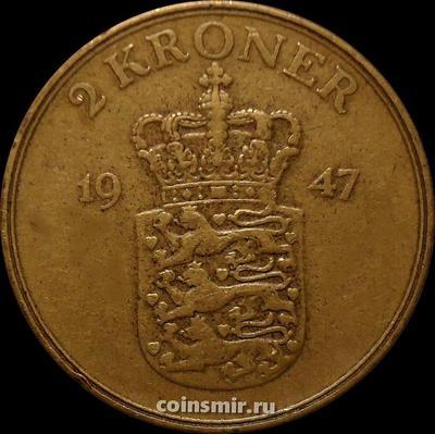 2 кроны 1947 Дания.
