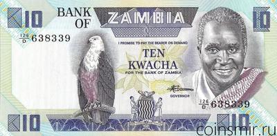 10 квач 1980-1988 Замбия.