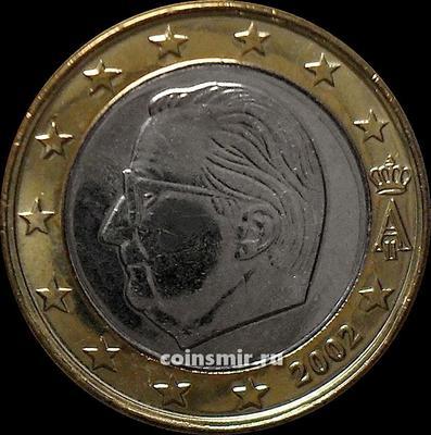 1 евро 2002 Бельгия. Король Бельгии Альберт II.