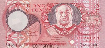 2 паанга 1995 Тонга. Подпись: Prince Ulukalala & K. T. Fakafanua.