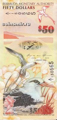 50 долларов 2009 Бермуды.