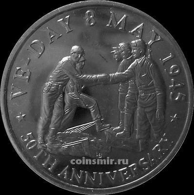 5 крон 1995 острова Тёркс и Кайкос. 50 лет победы в ВОВ. Встреча на Эльбе.