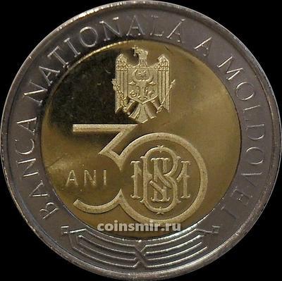 10 лей 2021 Молдавия. 30 лет национальному банку Молдовы