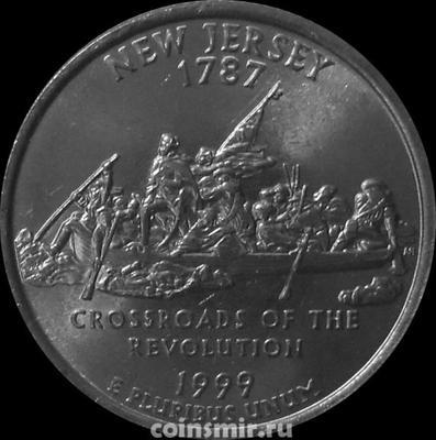 25 центов 1999 D США. Нью-Джерси.