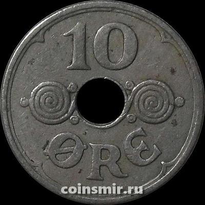10 эре 1940 Дания. (в наличии 1946 год)