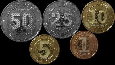 Набор из 5 монет 2014 Зимбабве.