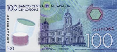100 кордоб 2015 Никарагуа.