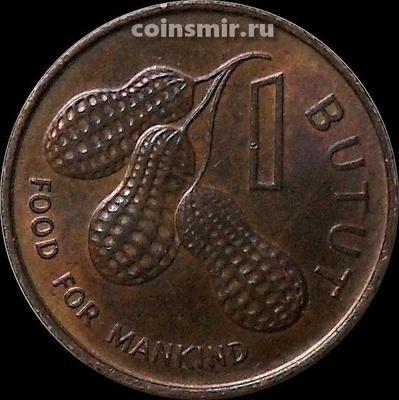 1 бутут 1985 Гамбия. ФАО.