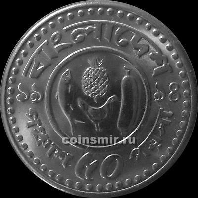 50 пойша 1994 Бангладеш. ФАО. (в наличии 1978 год)