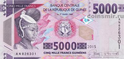 5000 франков 2015 Гвинея.