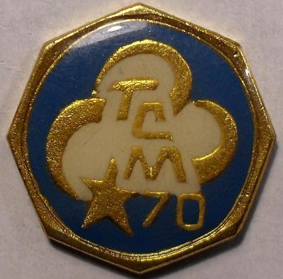 Значок ТСМ 70 лет.