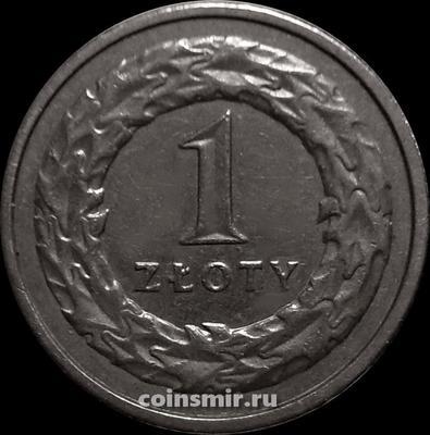 1 злотый 1995 Польша.