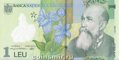 1 лей 2005 (2012) Румыния. Префикс 12.