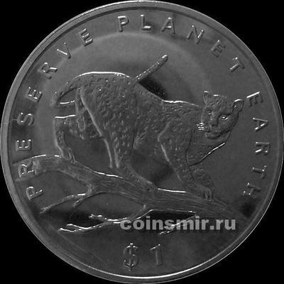 1 доллар 1995 Либерия. Леопард.