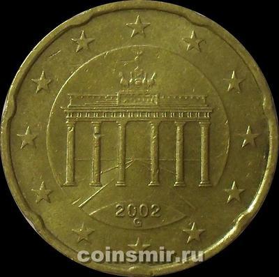 20 евроцентов 2002 G Германия.