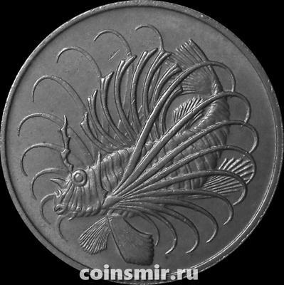 50 центов 1967 Сингапур. Рыба-лев.